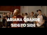 Ariana Grande - Side To Side ft. Nicki Minaj Hamilton Evans Choreography