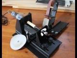 Metal working Making
