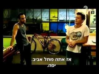 Romantic Gay Israel Romance Between Amir And Harel