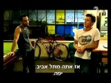 Romantic Gay Israel Romance Between Amir And Harel