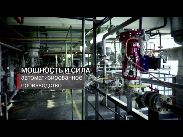 Компания ХОМА - российский производитель полимерных дисперсий и клеев