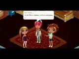Клип   Avataria #2   Justin Bieber – Baby Style