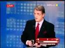 Ющенко рассказывает о криминальном прошлом Тимошенко