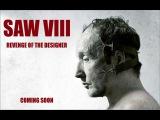 Пила 8 / SAW VIII Официальный трейлер 2015