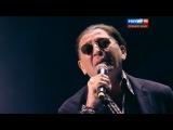 Григорий Лепс - Там, в сентябре 8 день (Новая волна 2015)09 10 2015