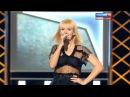 Валерия - По серпантину (25 лет ФНС, 21.11.15)