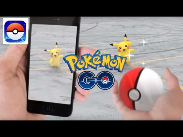 Игра Pokemon Go - БЕСПЛАТНО на iOS 9.3.2 - без установки Jailbreak iPhone, iPad, iPod Touch