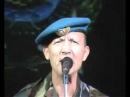 гр. Каскад - Чаквардак