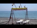 Жаркий июньский полдень на пляже санатория