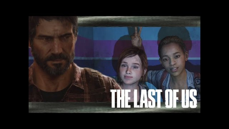 The Last of Us Tribute | Loss