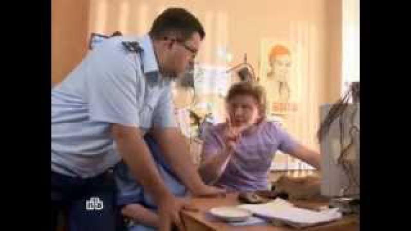 Прокурорская проверка Детский лагерь