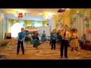 Танец Пластинка