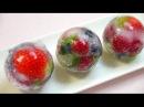 Ice Cubes ベリー系のフルーツをとじ込めた かわいいアイスキューブ Mixed Berries Captured in Cute Ice