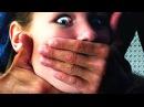 Жестокие изнасилования в Европе