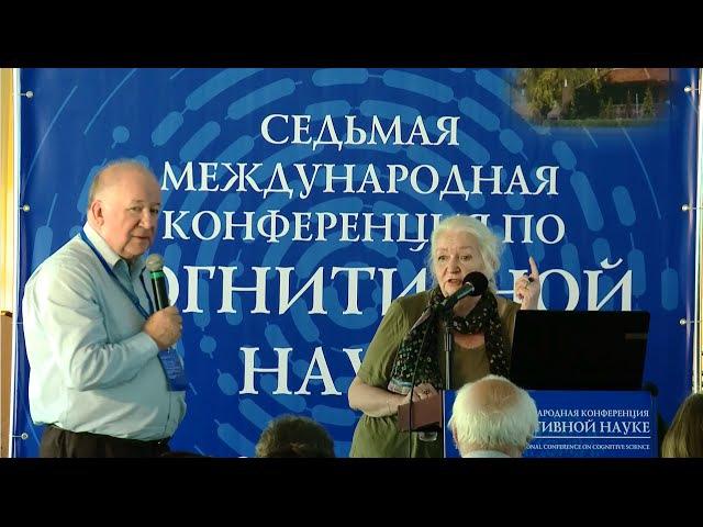 Татьяна Черниговская Дилемма курица и яйцо в эволюции языка и когниции