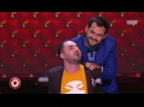 Демис Карибидис и Андрей Скороход – Массажный салон