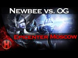 OG vs. Newbee - Who will win this GAME?