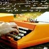Типичный писатель • Typical writer