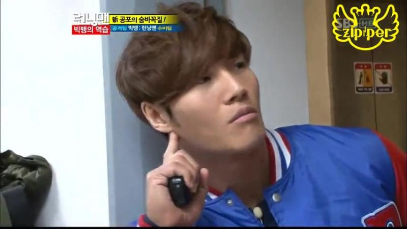 Беглецы - BIGBANG, эп.85 часть 1 - 11.03.2011
