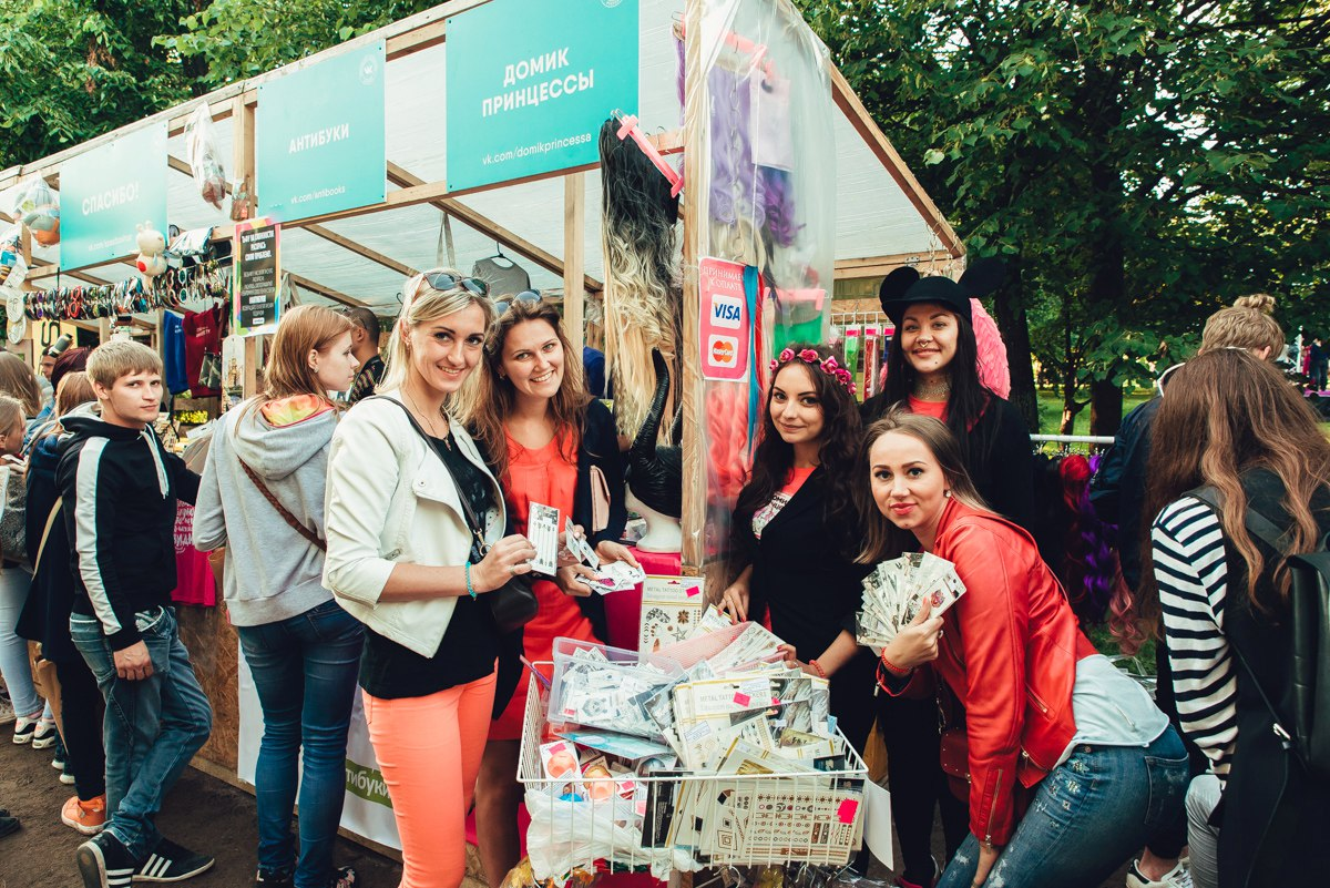 vkfest маркет магазин домик принцессы