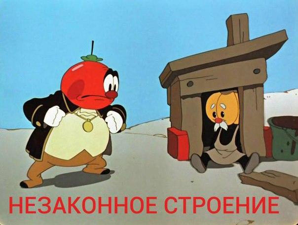 Снос магазинов в Москве HyMnAm1gdQw