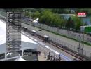 Гран-При Канады (2016) - 2 практика | 720 HD