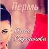 Вокальный проект Ольга Строгонова