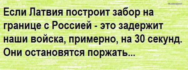 http://cs630126.vk.me/v630126234/7321/oditbX82kF8.jpg