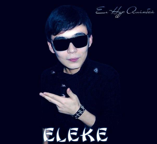 ELEKE - Нарық Заман [2014]
