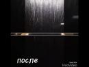 Елена до и после бразильского выпрямления волос и стрижки горячей бритвой