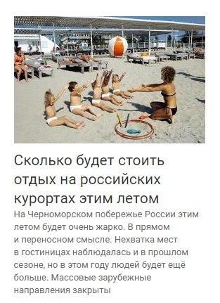 В Госдуме хотят ввести запрет на выезд из России - Цензор.НЕТ 9517