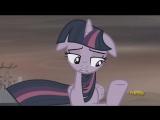 Мой маленький пони 5 сезон серия 25-26 (озвучка Трина Дубовицкая)My Little Pony FiM  The Cutie Re-Mark (Parts 1-2) (S05E25-26) H