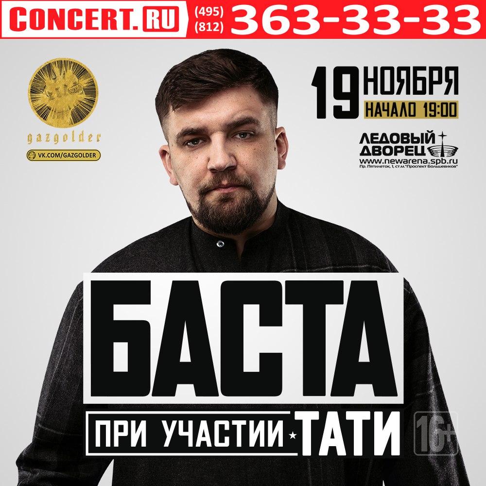 Вася Вакуленко, Москва - фото №4