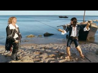 Возвращение мушкетеров (2009). Поединок сына Портоса и дочери Д'Артаньяна