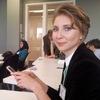 Svetlana Merzlyakova