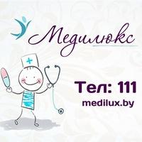 medilux