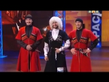 Супер Лезгинка на Шоу Танцы