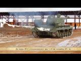 тест-драйв Танк ИС-2   Tank IS-2