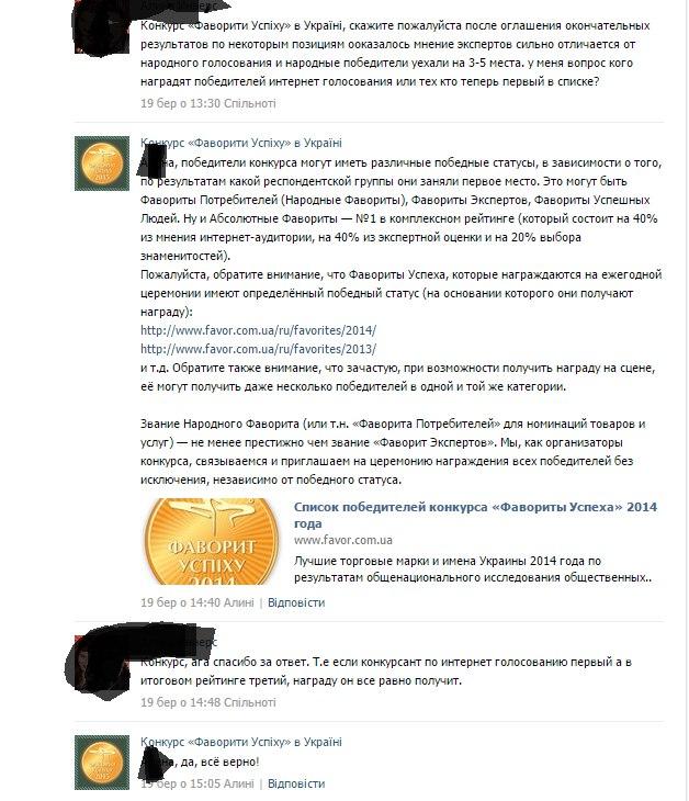 Евгений Литвинкович: Общение поклонников - Том XII - Страница 65 Unug6zrF9b8