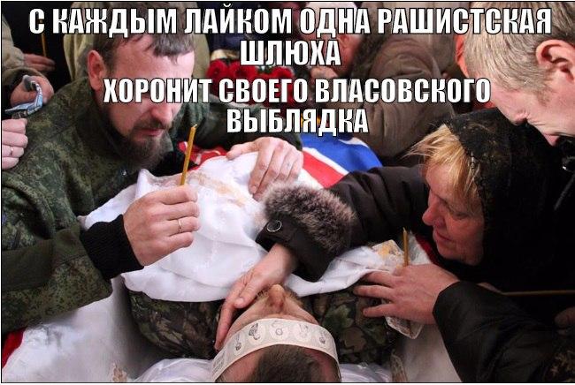 Террористы не имеют права расстреливать украинских пленных, - Тандит - Цензор.НЕТ 7486