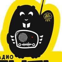Логотип Радио БЫТЬ ДОБРУ!