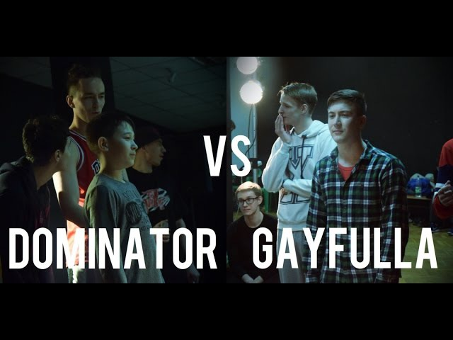 Dominator vs Gayfulla / 1/4 / Beginners / MoveProve KC
