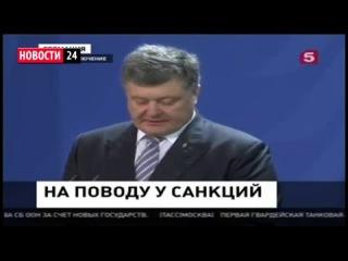 Последние Новости России Сегодня! Последние Новости Европы Украины Турции Сирии Мира