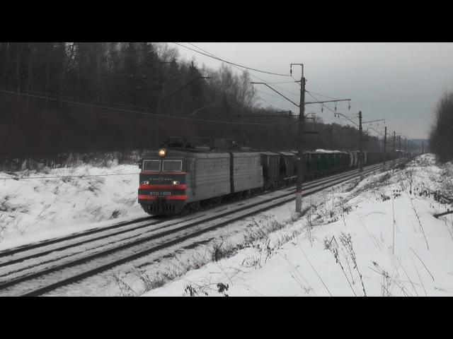 Электровоз ВЛ10У-659 с грузовым составом