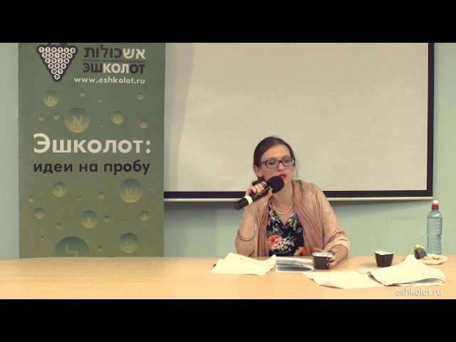 Рут Кара-Иванов. Мать мессии в иудаизме, христианстве и исламе