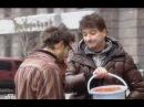 «Масквичи» 1 серия. часть 1