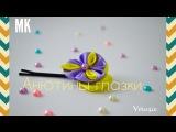 Заколка - невидимка| Цветок канзаши анютины глазки  из атласных лент | Ribbon flower
