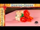 Тюльпаны из атласных лент.Магнит своими руками. Канзаши мастер-класс.. Мария Кал ...