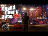 Grand Theft Auto GTA 6 - trailer rockstar games teaser.