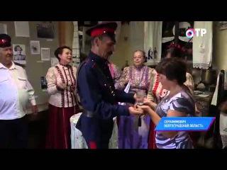Малые города России: Серафимович - наследие Ледникового периода